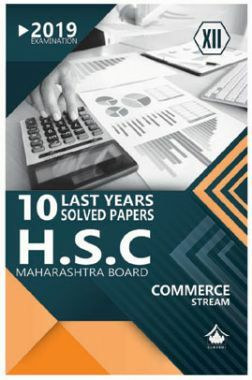 Oswal Last 10 Years Solved Papers (HSC Maharastra Board) For Class XII Commerce Stream (For 2019 Exam)