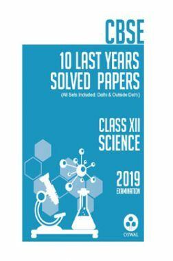 Oswal CBSE 10 Years Solved Papers For Class XII Science Stream (For 2019 Exam)