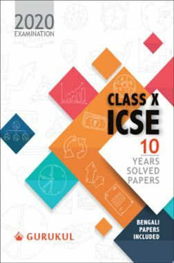 Oswal ICSE 10 Years Solved Papers For Class X (Bengali Papers Included) (For 2020 Exam)