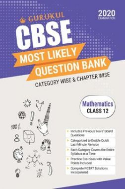 Oswal CBSE Most Likely Question Bank For Class - XII Mathematics (March 2020 Exams)
