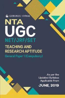 Oswal NTA UGC NET /JRF /SET Teaching & Research Aptitude General Paper-1 (Compulsory)