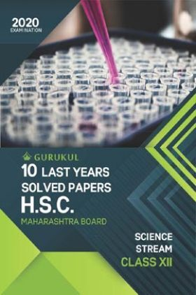 Oswal 10 Last Years Solved Papers For Class - XII Science Stream (Maharashtra Board) (March 2020 Exams)