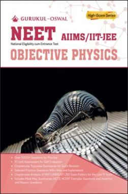 Oswal NEET AIIMS / IIT-JEE Objective Physics