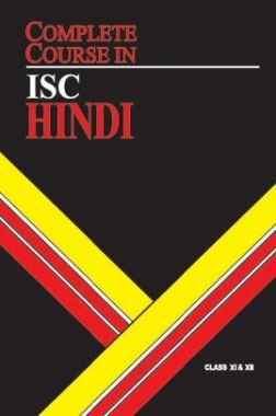 Oswal ISC Complete Course In Hindi For Class - XI & XII