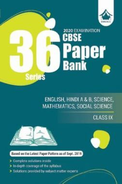 Oswal CBSE 36 Series Paper Bank For Class - IX (March 2020 Exams)