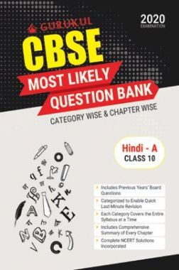Oswal CBSE Most Likely Question Bank Hindi-A For Class X (March 2020 Exams)