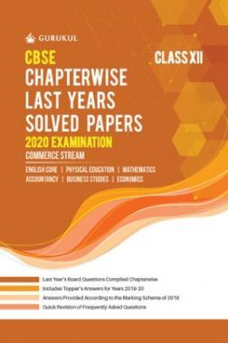 Oswal CBSE Chapterwise Last Years Solved Papers Commerce Stream For Class XII (March 2020 Exams)