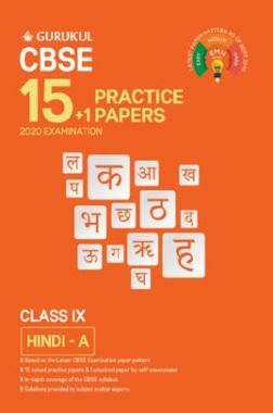 Oswal CBSE 15 + 1 Practice Papers - Hindi A For Class IX (For 2020 Exams)