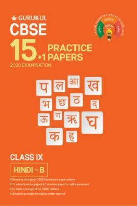 Oswal CBSE 15 + 1 Practice Papers - Hindi B For Class IX (For 2020 Exams)