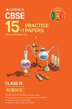 Oswal CBSE 15 + 1 Practice Papers - Science For Class IX (For 2020 Exams)