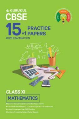 Oswal CBSE 15 + 1 Practice Papers - Mathematics For Class XI (For 2020 Exams)