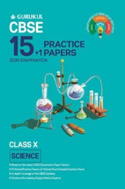Oswal CBSE 15 + 1 Practice Papers - Science For Class X (For 2020 Exams)