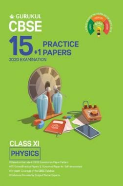 Oswal CBSE 15 + 1 Practice Papers - Physics For Class XI (For 2020 Exams)