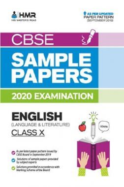 Oswal CBSE Sample Papers - English Language & Literature For Class X (For 2020 Exams)