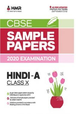 Oswal CBSE Sample Papers - Hindi A For Class X (For 2020 Exams)