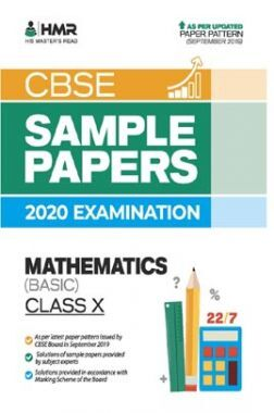 Oswal CBSE Sample Papers - Mathematics (Basic) For Class X (For 2020 Exams)