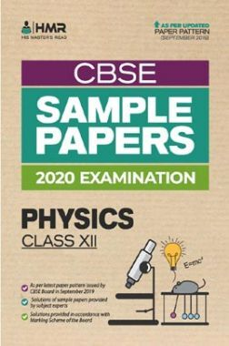 Oswal CBSE Sample Papers - Physics For Class XII (For 2020 Exams)
