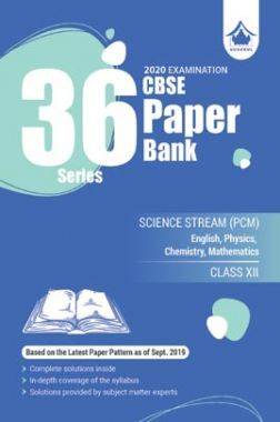 Oswal CBSE 36 Series Paper Bank Science Stream (PCM) For Class XII (For 2020 Exams)