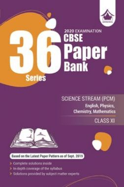 Oswal CBSE 36 Series Paper Bank Science Stream (PCM) For Class XI (For 2020 Exams)
