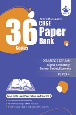 Oswal CBSE 36 Series Paper Bank Commerce Stream For Class XI (For 2020 Exams)