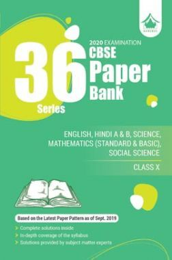 Oswal CBSE 36 Series Paper Bank For Class X (For 2020 Exams)