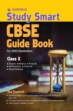 Oswal CBSE Study Smart Guide Book For Class X (For 2020 Exams)
