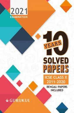 Oswal ICSE 10 Years Solved Papers For Class - X (Bangali Papers Included) (March 2021 Exam)