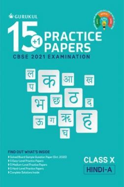 Oswal CBSE 15+1 Practice Papers For Class 10 Hindi A For 2021 Examination