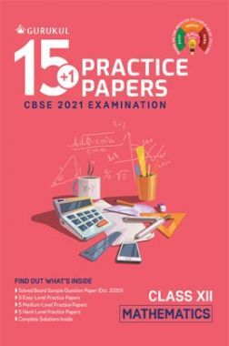 Oswal CBSE 15+1 Practice Papers For Class 12 Mathematics For 2021 Examination