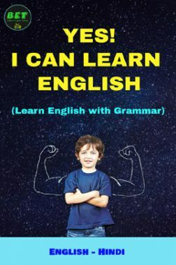 Yes! I Can Learn English
