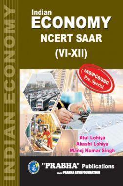 Indian Economy NCERT SAAR Class VI- XII