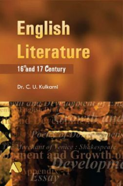 English Literature (16th And 17th Century)