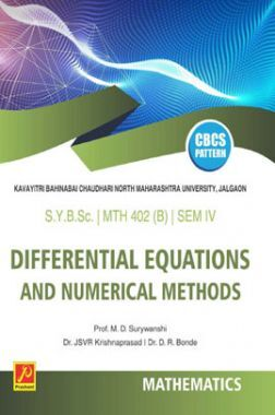 Differential Equations And Numerical Methods