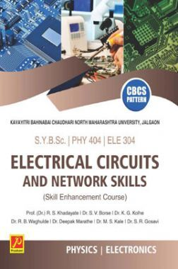 Electrical Circuits And Network Skills