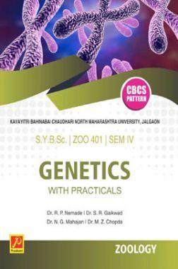 Genetics With Practicals