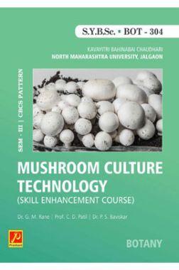 Mushroom Culture Technology (SEC)