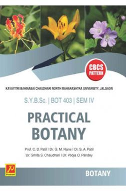 Practical Botany For B.Sc Sem-IV