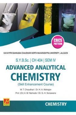 Advanced Analytical Chemistry (SEC)
