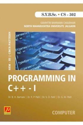 Programming in C++ - I