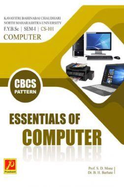 Essentials of Computer