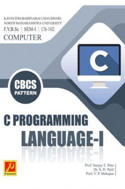 C Programming Language-I