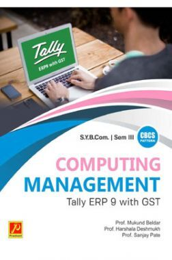 Computing Management - Tally ERP 9 with GST