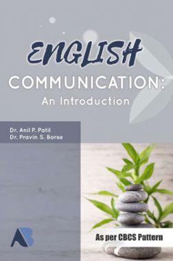 English Communication : An introduction