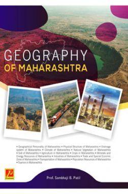 Maharashtra desha book free download pdf