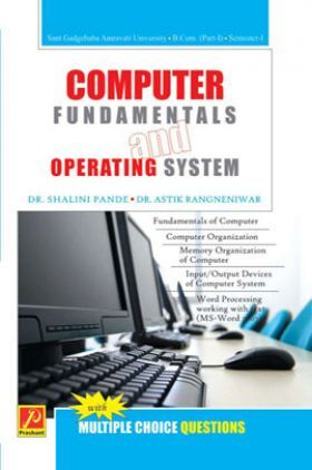 Computer Fundamentals And Operating System