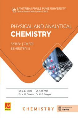 Physical & Analytical Chemistry (SPPU)