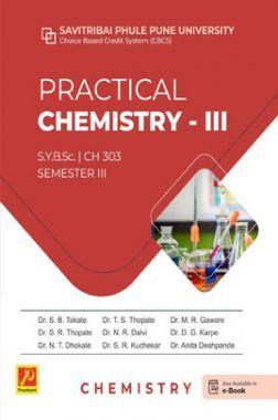 Practical chemistry-III (SPPU)