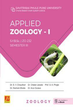 Applied Zoology - I (SPPU)