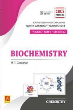 Biochemistry (KBCNMU)