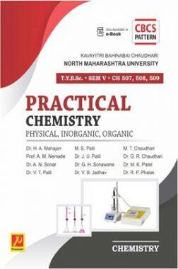 Practical Chemistry (KBCNMU)